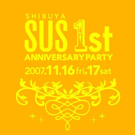 今夜8時~party☆ 9時~DJ♪_b0032617_8215697.jpg