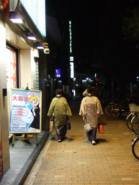 大塚  アベイラブルライトの誘惑_b0061717_23181547.jpg