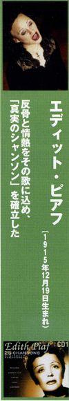 f0100920_2231949.jpg
