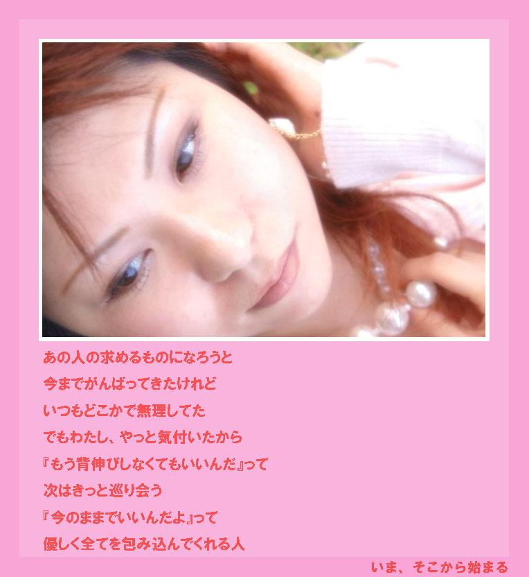 c0112724_884890.jpg