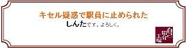 b0033935_0132275.jpg