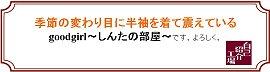 b0033935_0134032.jpg