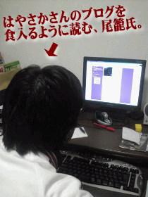 b0093839_2484371.jpg