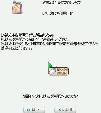 b0064444_6451098.jpg