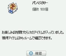 b0064444_6455431.jpg