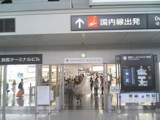 75.デーモン小暮閣下 in ペニーレイン24_e0013944_4182738.jpg