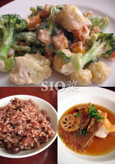 SIO菜でランチ_b0016049_11105332.jpg