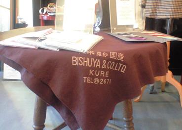 鎌倉にて受注会開催中です_d0130949_7283776.jpg