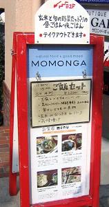 またまた・・・また、神戸_a0089450_1452443.jpg