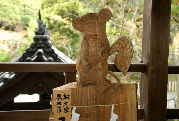 伊太祁曽神社 (いたきそじんじゃ)_b0093754_021727.jpg