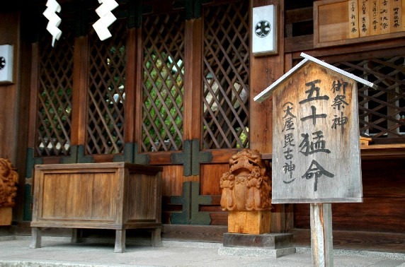 伊太祁曽神社 (いたきそじんじゃ)_b0093754_2359976.jpg