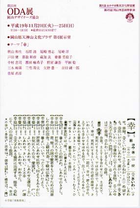 f0062055_16495098.jpg