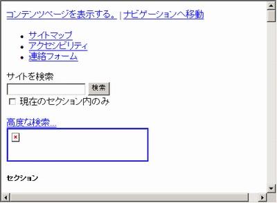 d0079457_1394574.jpg