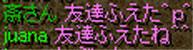 f0115259_18495953.jpg