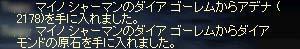 b0048563_3182687.jpg