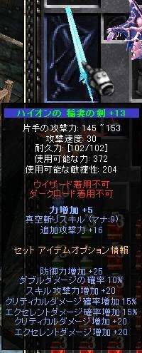 f0140764_0465844.jpg