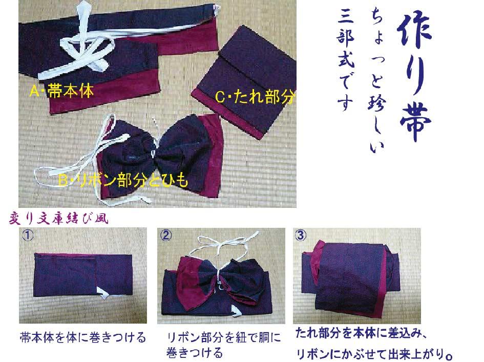 キモノ・今日の装い_b0019674_0155680.jpg