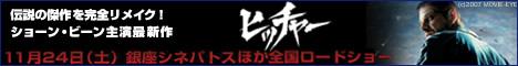 b0064176_10353971.jpg