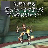 f0018876_1545487.jpg