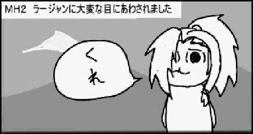 b0077386_23352523.jpg