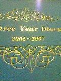 日記を書きながら…_f0143188_21254930.jpg