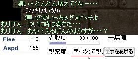 f0024889_2553143.jpg