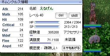 f0024889_2554121.jpg