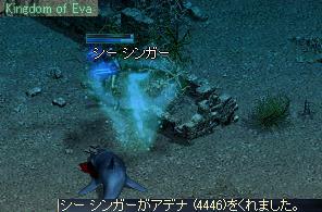 b0075192_1272443.jpg