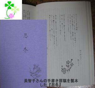 f0137096_1723383.jpg