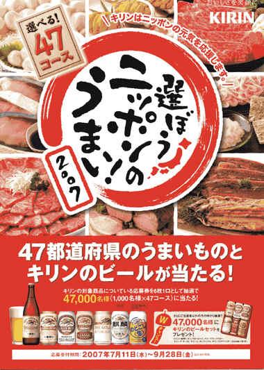 豪華東京しゃも鍋セットが当たりました。_d0096499_1816631.jpg