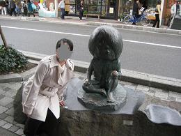 ayakoと鬼太郎♪