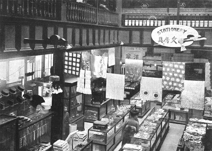 明治44年 1911年 百貨店_b0079910_1855520.jpg