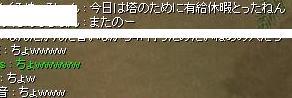 b0098610_12303954.jpg