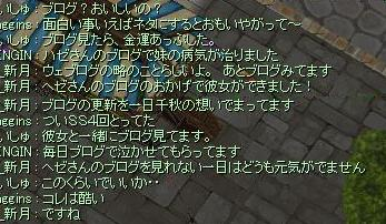 b0098610_12343277.jpg