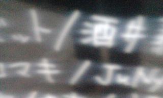 b0114518_2050261.jpg