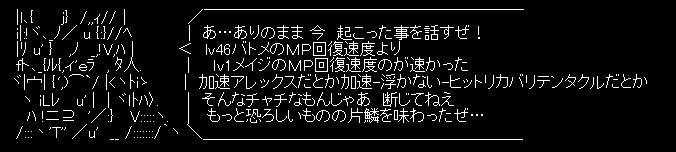 a0086020_18564473.jpg