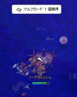f0107520_1913215.jpg