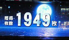 f0065228_19283923.jpg