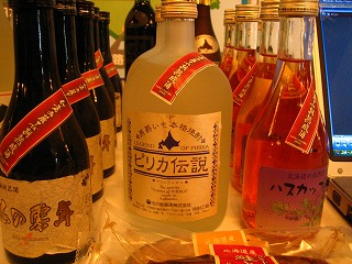 行って来ました!北海道酒蔵まつり 2007!_c0134029_0452362.jpg