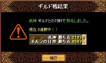 f0152131_554456.jpg