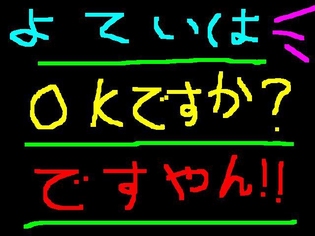 f0056935_1838441.jpg