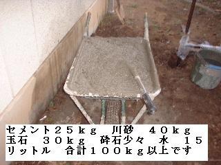 f0031037_19202186.jpg