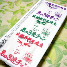 豆腐_d0113340_22363963.jpg