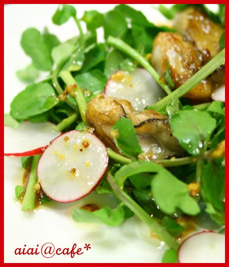 牡蠣のサラダ仕立て・和風マスタードドレッシング_a0056451_1523460.jpg