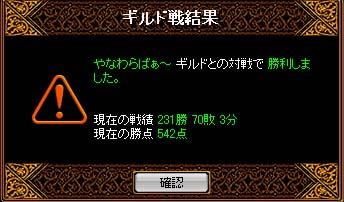 b0073151_15563685.jpg