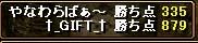 b0073151_1557936.jpg