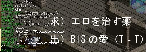b0073151_16195640.jpg