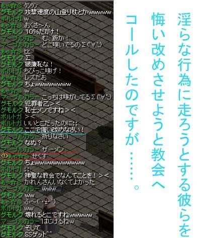 b0073151_162336100.jpg