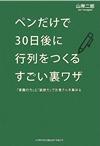b0012252_5403953.jpg