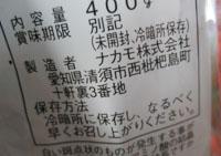 f0009457_2265846.jpg